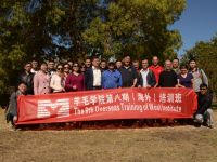 Chinese Training at Nagambie Vic 2016